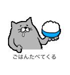 灰色猫さん(個別スタンプ:5)