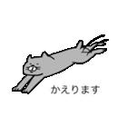 灰色猫さん(個別スタンプ:6)