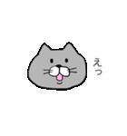 灰色猫さん(個別スタンプ:7)