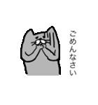 灰色猫さん(個別スタンプ:8)