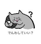 灰色猫さん(個別スタンプ:10)
