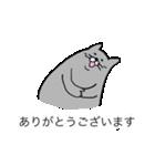 灰色猫さん(個別スタンプ:11)