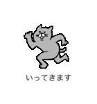 灰色猫さん(個別スタンプ:12)