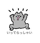 灰色猫さん(個別スタンプ:13)