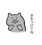 灰色猫さん(個別スタンプ:14)