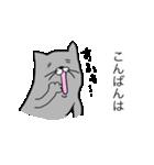灰色猫さん(個別スタンプ:16)