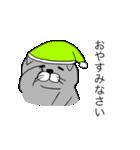 灰色猫さん(個別スタンプ:17)