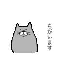 灰色猫さん(個別スタンプ:19)