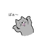 灰色猫さん(個別スタンプ:21)