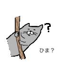 灰色猫さん(個別スタンプ:23)