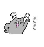 灰色猫さん(個別スタンプ:25)