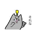 灰色猫さん(個別スタンプ:28)
