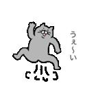 灰色猫さん(個別スタンプ:29)