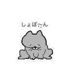 灰色猫さん(個別スタンプ:30)