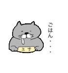 灰色猫さん(個別スタンプ:32)