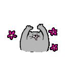 灰色猫さん(個別スタンプ:36)