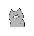 灰色猫さん(個別スタンプ:37)