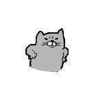 灰色猫さん(個別スタンプ:38)
