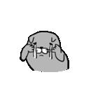 灰色猫さん(個別スタンプ:39)