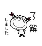 敬語使う☆くるリボン(個別スタンプ:01)