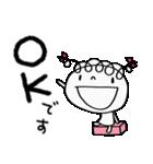 敬語使う☆くるリボン(個別スタンプ:02)