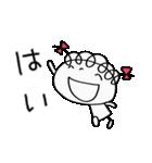 敬語使う☆くるリボン(個別スタンプ:03)