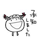敬語使う☆くるリボン(個別スタンプ:04)