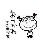 敬語使う☆くるリボン(個別スタンプ:05)