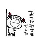 敬語使う☆くるリボン(個別スタンプ:06)