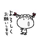 敬語使う☆くるリボン(個別スタンプ:07)