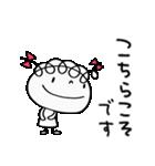 敬語使う☆くるリボン(個別スタンプ:08)