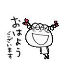 敬語使う☆くるリボン(個別スタンプ:09)