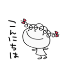 敬語使う☆くるリボン(個別スタンプ:10)