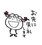 敬語使う☆くるリボン(個別スタンプ:11)