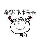 敬語使う☆くるリボン(個別スタンプ:12)