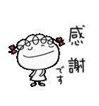 敬語使う☆くるリボン(個別スタンプ:13)