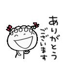 敬語使う☆くるリボン(個別スタンプ:14)