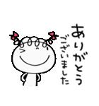 敬語使う☆くるリボン(個別スタンプ:15)
