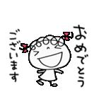 敬語使う☆くるリボン(個別スタンプ:16)