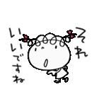 敬語使う☆くるリボン(個別スタンプ:18)