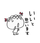 敬語使う☆くるリボン(個別スタンプ:19)