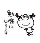 敬語使う☆くるリボン(個別スタンプ:20)