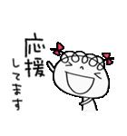 敬語使う☆くるリボン(個別スタンプ:21)