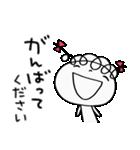 敬語使う☆くるリボン(個別スタンプ:22)