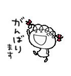 敬語使う☆くるリボン(個別スタンプ:23)