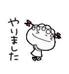 敬語使う☆くるリボン(個別スタンプ:24)