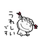 敬語使う☆くるリボン(個別スタンプ:26)