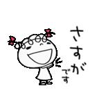 敬語使う☆くるリボン(個別スタンプ:27)