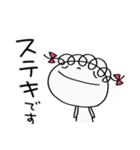 敬語使う☆くるリボン(個別スタンプ:28)