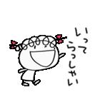 敬語使う☆くるリボン(個別スタンプ:29)